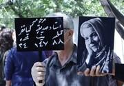 فرزندان صدیقه کیانفر، یادِ مادر از دسترفته را زنده کردند/ عکس