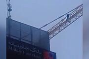 ببینید | صحنه خودکشی ناموفق در خیابان بخارست تهران