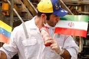 ببینید | ادای احترام به پرچم ایران پس از پهلوگیری نفتکش در بندر ال پالیتو
