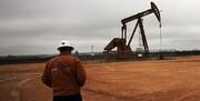 کرونا سومین قربانی را در میان شرکتهای نفتی آمریکایی گرفت