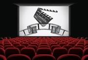 سالن شماره ۲ سینما بهمن زنجان راه اندازی می شود