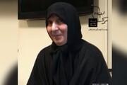 ببینید | خواهر امام موسی صدر با دانش آموزی که با پسر مورد علاقه اش فرار کرد چه برخوردی داشت؟