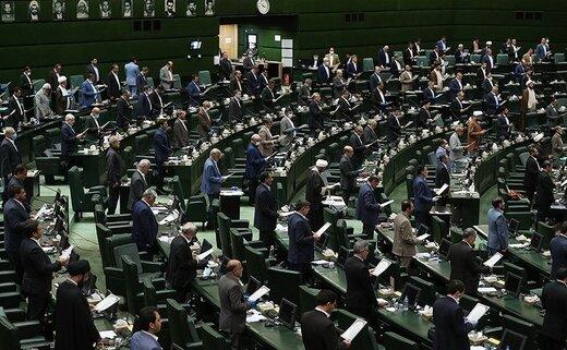 تعیین اعضای کمیسیونهای تحقیق و تدوین آییننامه در مجلس یازدهم