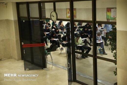 امتحانات دانشگاه علوم پزشکی مشهد به صورت حضوری برگزار میشود