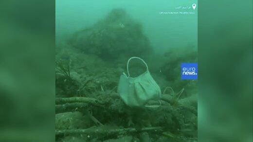 ببینید | جمعآوری ماسک و دستکشها از کف دریای مدیترانه