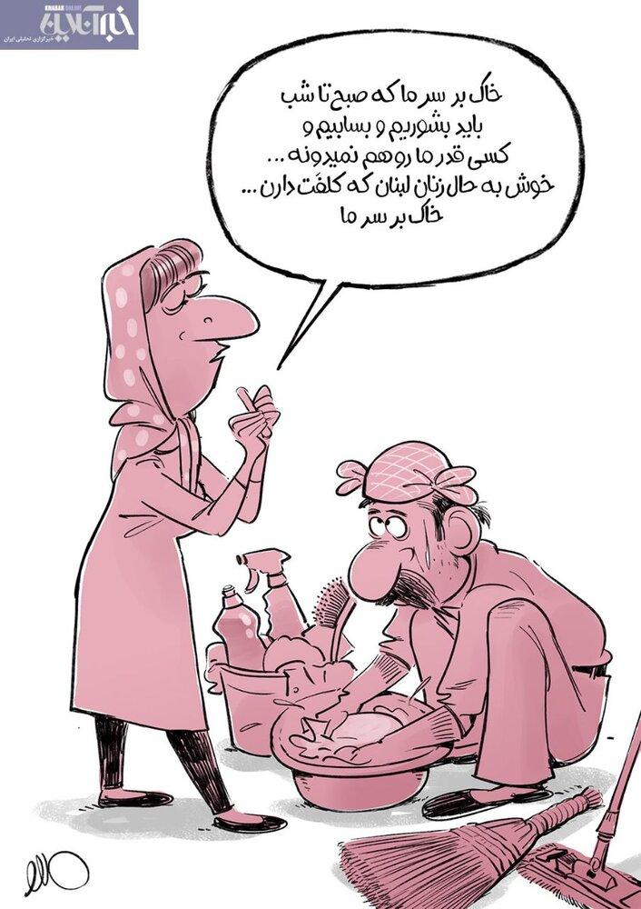بیچاره زنهای ایرانی!