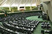 ناظران بر شمارش آرای ریاست مجلس چه کسانی بودند؟