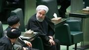 ۲ تصویر مقایسه از حسن روحانی در مجلس؛ از دوره نمایندگی تا مهمان از جایگاه یک رئیس جمهور