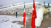 دلیل تعلل ترکیه در تعمیر خط لوله انتقال گاز ایران چیست؟