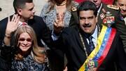 اتهام تازه آمریکا به مادورو