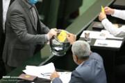 ببینید | لحظه رای گیری انتخابات هیات رئیسه در مجلس