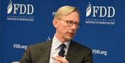 اجزای سه گانه راهبرد آمریکا در قبال ایران رونمایی شد