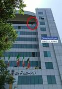 ماجرای فردی که قصد خودکشی در ساختمان وزارت کار داشت،چه بود؟