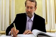 پیام علی لاریجانی در پی انفجار بزرگ بیروت