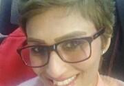 بازداشت فعال زن سعودی به اتهام اهانت به ولیعهد/ عکس