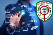خطرات قانونی حضور در سایتهای قمار و شرطبندی اینترنتی
