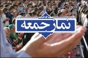 نماز جمعه ۹ خرداد در آذربایجانغربی برگزار نمیشود