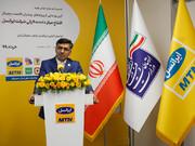 «مرکز دادۀ بزرگ ایرانسل» توسط رئیسجمهور افتتاح شد