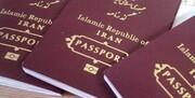 توضیح ناجا درباره اخبار منتشر شده درباره نشت اطلاعات گذرنامهها