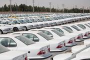 ادامه فروش فوقالعاده خودرو تا چه زمانی است؟
