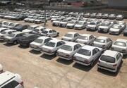 ببینید | احتکار بیش از ۴۰۰ خودروی صفر در غرب تهران