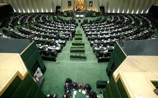 فرصت یک ماهه مجلس به دولت برای توقف اجرای پروتکل الحاقی