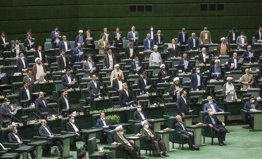 گام جدید مجلس برای لغو تحریم های آمریکا