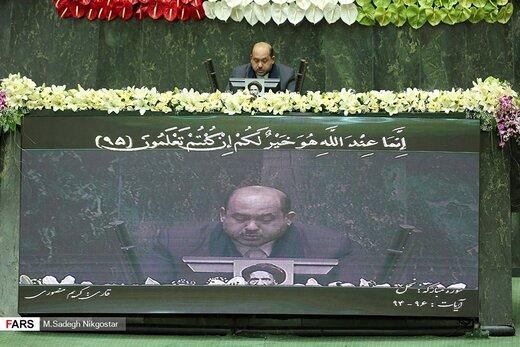 انتخابات رئیس مجلس یازدهم
