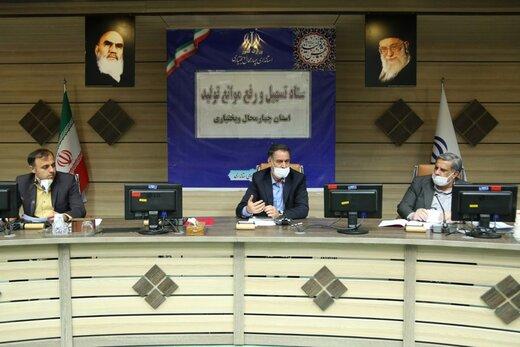 دستگاه های اجرایی باید خرید خود را از واحدهای صنعتی استان چهارمحال وبختیاری انجام دهند