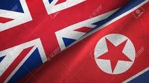 سفارت انگلیس در کره شمالی تعطیل شد