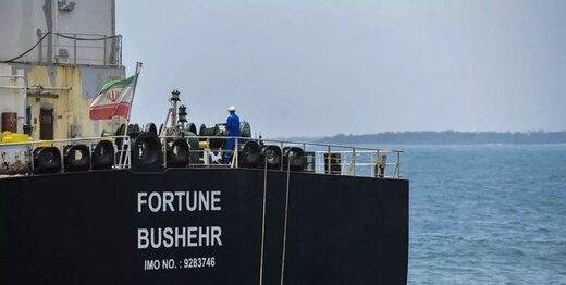 Fourth Iranian oil tanker enters Venezuelan special economic zone