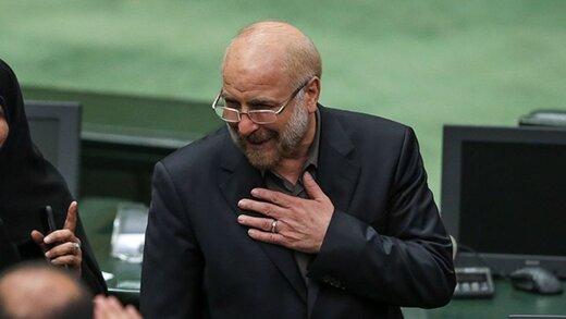 "انتخاب "" قالیباف "" رئيسا لمجلس الشورى الاسلامي"