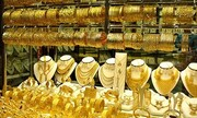کاهش ۲۶۰ هزار تومانی قیمت سکه