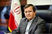 خبرهای خوش همتی برای اقتصاد ایران