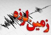 محل وقوع زلزله ایلام بر روی نقشه/گسل زاگرس؛ عامل زلزله ایلام بود