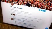 اقدامی که توئیتر درباره پست ترامپ انجام داد