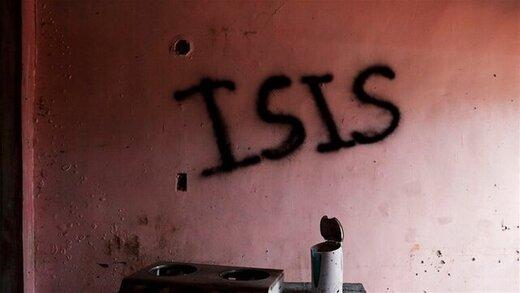 آمریکا برای سر وزیر داعش جایزه تعیین کرد