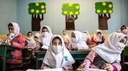 تمهیدات ویژه آموزش و پرورش برای پیک مجدد کرونا در پاییز و زمستان