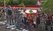 لبنانیها دوباره به خیابانها آمدند