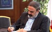 چشماندازهای نو در بلندای الوند/گفتوگو با محمدرضا جعفری جلوه مدیر شبکه دو سیما