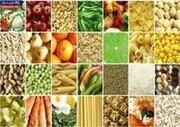 قیمت گوشت ارزان و حبوبات و برنج گران شد