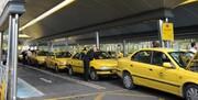معمای تاکسیسواری در تهران؛ از کرایههای گران تا لغو طرح ترافیک