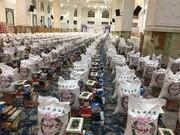 توزیع بیش از ۳۳۰ هزار بسته معیشتی توسط شورای اجتماعی محلات مشهد