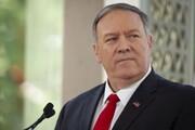 پمپئو: آزاد گذاشتن ایران جنون محض است!