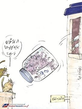 پایان شیشه کشک پرماجرا در باشگاه استقلال!