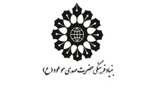 برندگان مسابقه کتابخوانی جرعه مهدوی اعلام شد