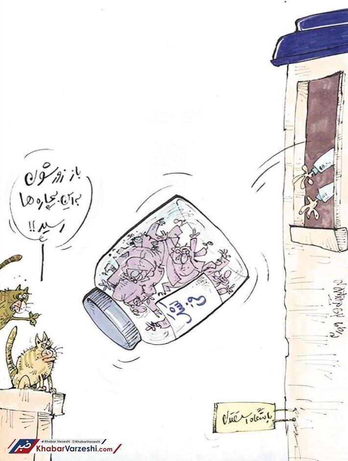 اینم عاقبت شیشه کشک پرماجرا در باشگاه استقلال!