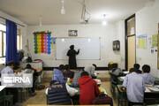 درخواست آموزش و پرورش از مدارس: پایان سال تحصیلی را اعلام کنید