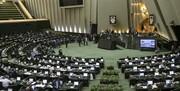 پرونده پرحرف و حدیث دیوان محاسبات در مجلس بسته شد /بذرپاش و کامیار راهی خیابان برزیل شدند
