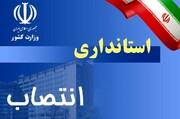 مدیرکل دفتر مدیریت عملکرد، بازرسی وامور حقوقی استانداری کرمان معرفی شد